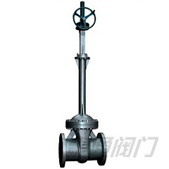 Class 150~600Lb Bellows Gate Valve