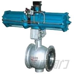 Eccentric semi-pneumatic ball valve