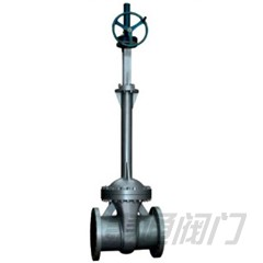 Bellows Valve