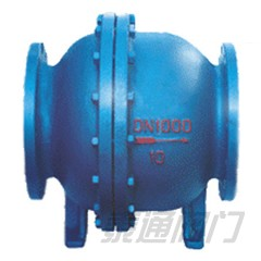 HQ11\45X micro-rseistance ball type check valve
