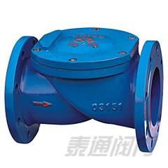 H44X(SFCV) rubber disc check valve