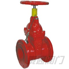 Special fire signal res-ilient seated gate valve