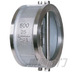 Class 150~300 Butterfly Swing Check Valve